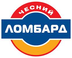 """""""ЧЕСНИЙ ЛОМБАРД"""""""