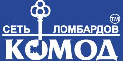 """МЕРЕЖА ЛОМБАРДІВ """"КОМОД"""""""